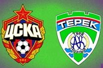 CSKA-Terek