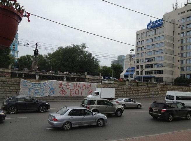 Газпром_Спартак