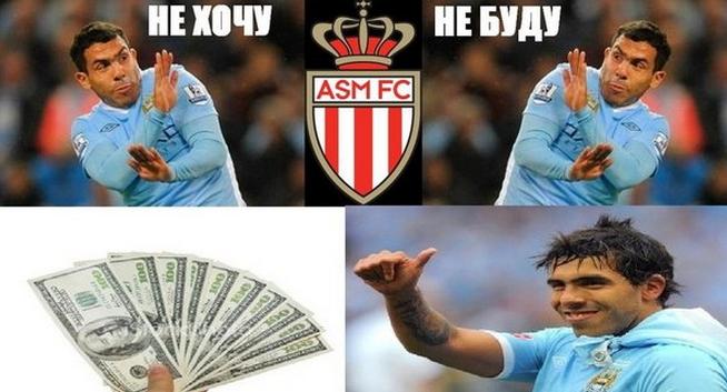За-Деньги
