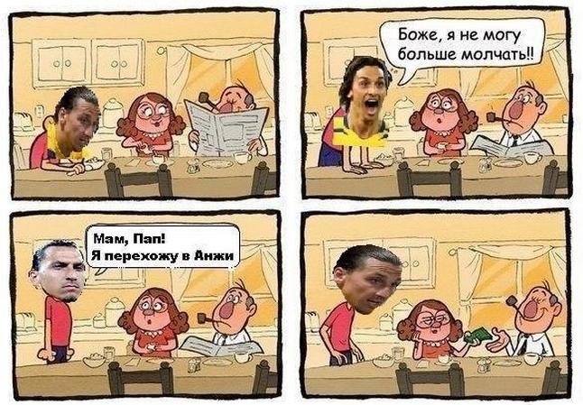 Переход_в_Анжи