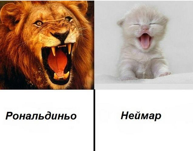 Рональдиньо_Неймар