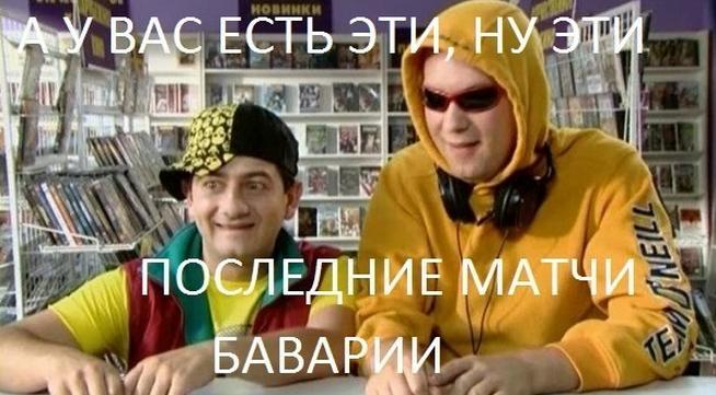 Славик_и_Димон