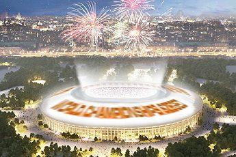 Стадион Лужники реконструкция