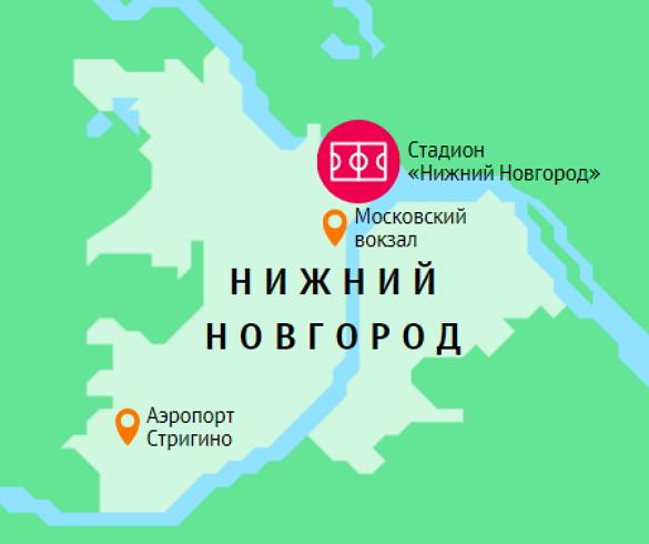 Адрес стадиона Нижний Новгород