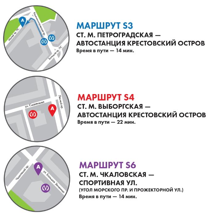Расписание и маршруты шаттлов в Санкт-Петербурге