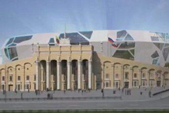 Матчи группового этапа ЧМ 2018 на Урале