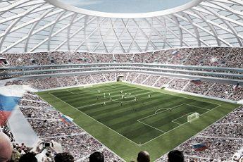 чемпионат мира по футболу в Екатеринбурге