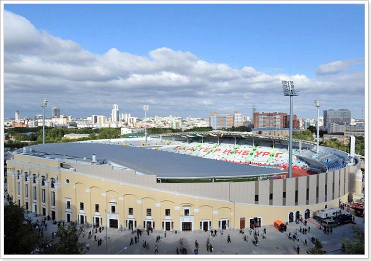 Мира футболу чемпионат строительство екатеринбурге 2018 по в