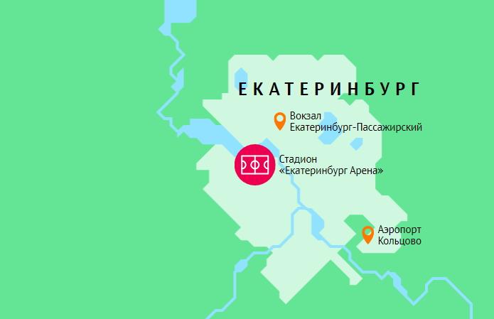 Как добраться до стадиона в Екатеринбурге