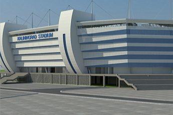 Макет стадиона в Клининграде