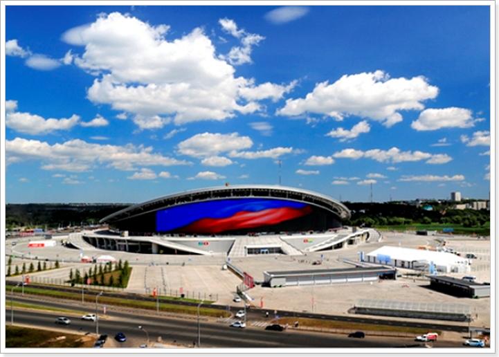 чемпионат мира по футболу в Казани