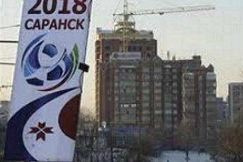 Саранск объекты к чм 2018