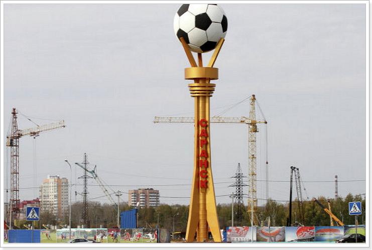 Саранск подготовка к чм 2018