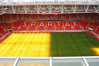 стадион открытие арены