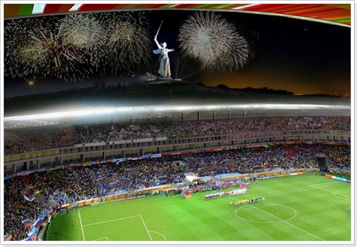 в футболу 2018 мира на кто играть чемпионате волгограде по будет