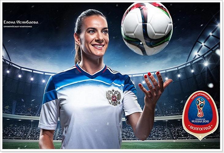 Чемпионат мира в Волгограде