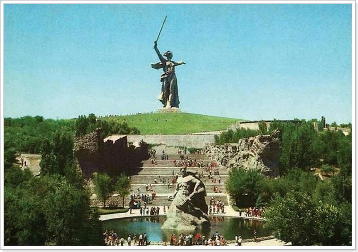 Подготовка Волгограда к ЧМ 2018