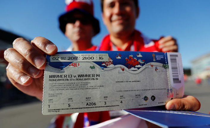 Стоимость билетов на Чемпионат мира 2018