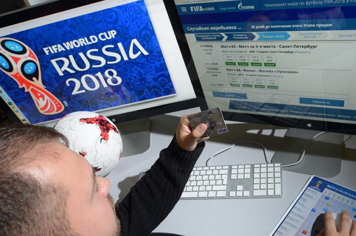 Заявка на покупку билетов на сайте FIFA