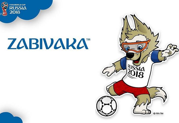 Символ Чемпионата мира в России