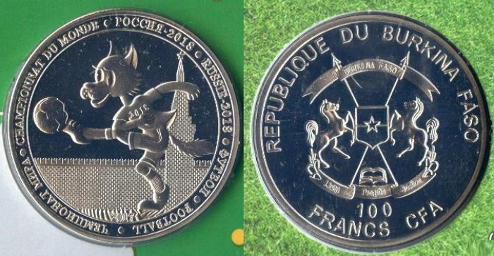 Монетка 100 франков к Чемпионату мира 2018
