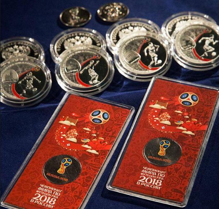 Монеты к Чемпионату мира по футболу в России
