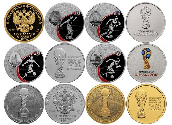 Монетки 3 рубля к Чемпионату по футболу