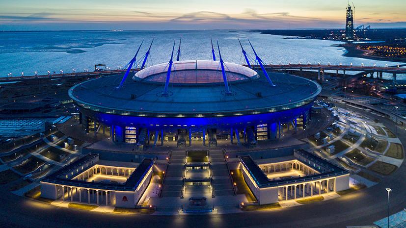 Чемпионат мира по футболу 2018 в Санкт-Петербурге - стадионы, матчи, фанзоны