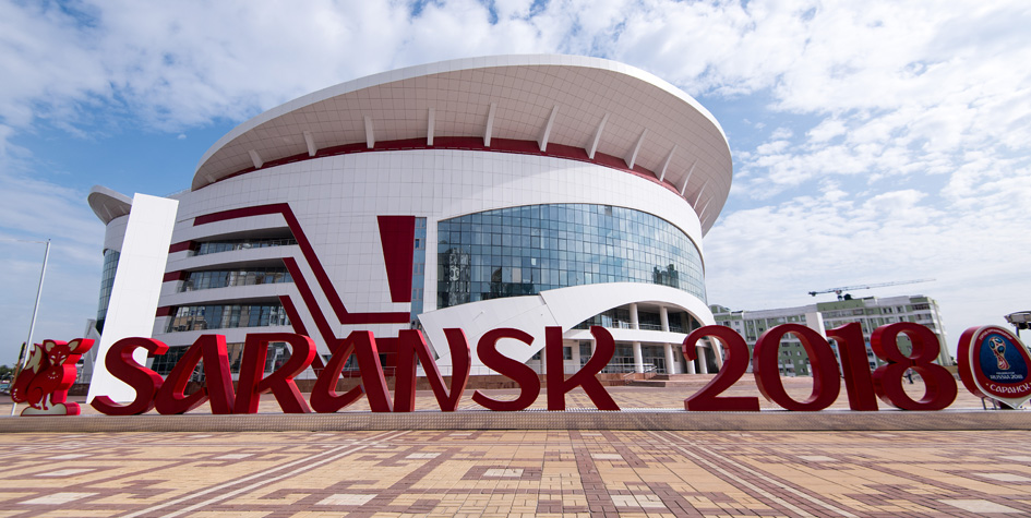 Чемпионат мира по футболу 2018 в Саранске - стадионы, матчи, фанзоны