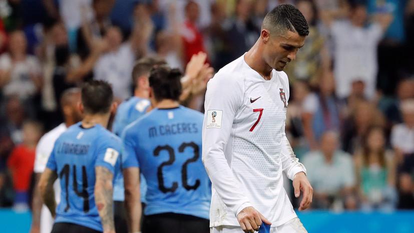 Сборная Португалия на ЧМ-2018 - состав, расписание матчей, результат
