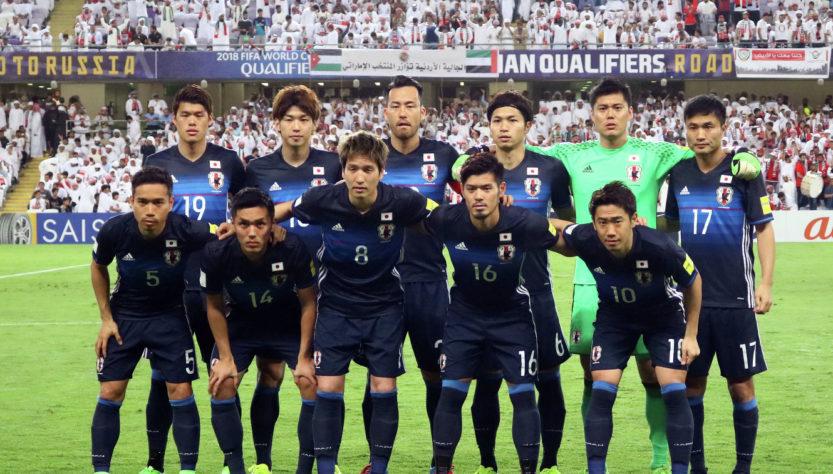 Сборная Японии на ЧМ-2018 - расписание матчей, состав, путь по турниру