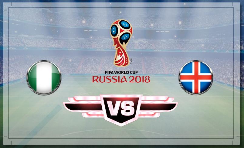 Матч Нигерия - Исландия 22июня 2018— прогнозы наматч, подробности