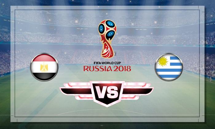 Матч Египет - Уругвай 15 июня 2018 - прогнозы на матч, подробности