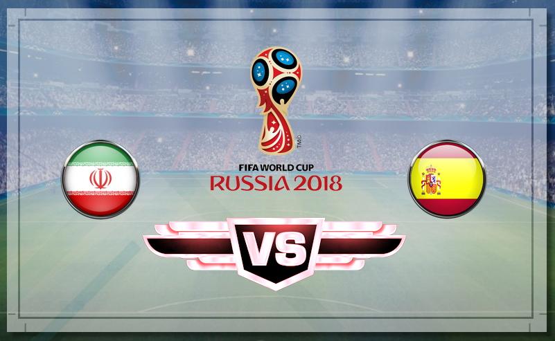 Матч Иран - Испания 20июня 2018— прогнозы наматч, подробности