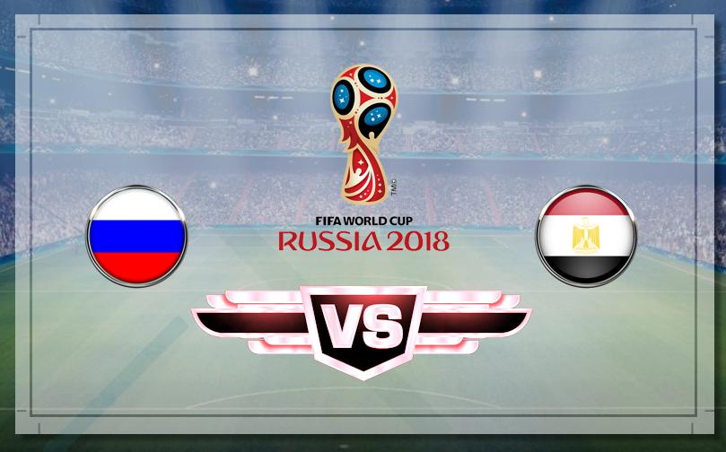 Матч Россия - Египет 19июня 2018— прогнозы наматч, подробности