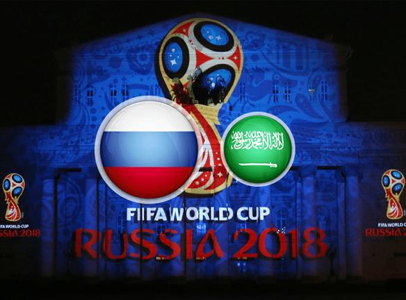 Россия – Саудовская Аравия 14 июня 2018 прогнозы на матч