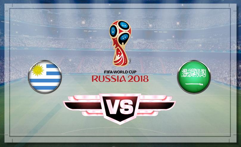 Матч Уругвай - Саудовская Аравия 20июня 2018— прогнозы наматч, подробности