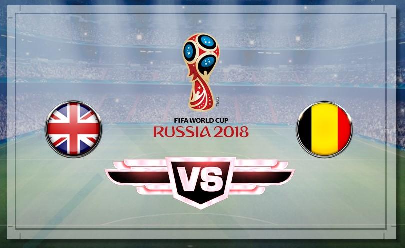 Матч Англия - Бельгия 28июня 2018— прогнозы наматч, подробности
