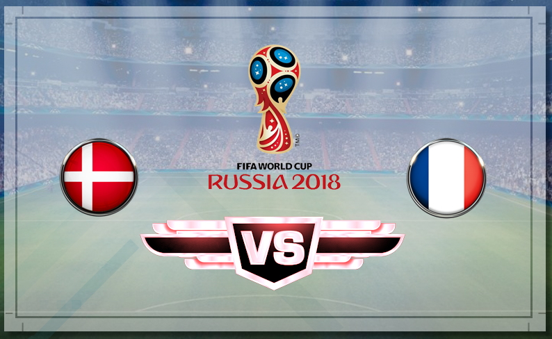 Матч Дания - Франция 26июня 2018— прогнозы наматч, подробности