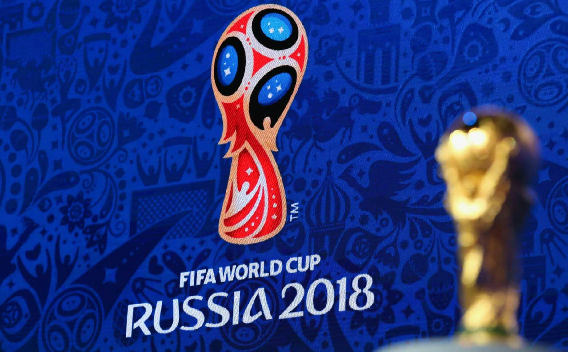 Состав групп чемпионата мира 2018: кто с кем играет?
