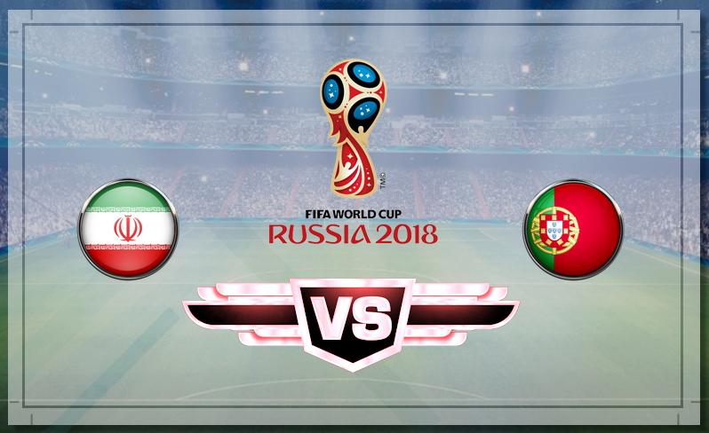Матч Иран - Португалия 25июня 2018— прогнозы наматч, подробности