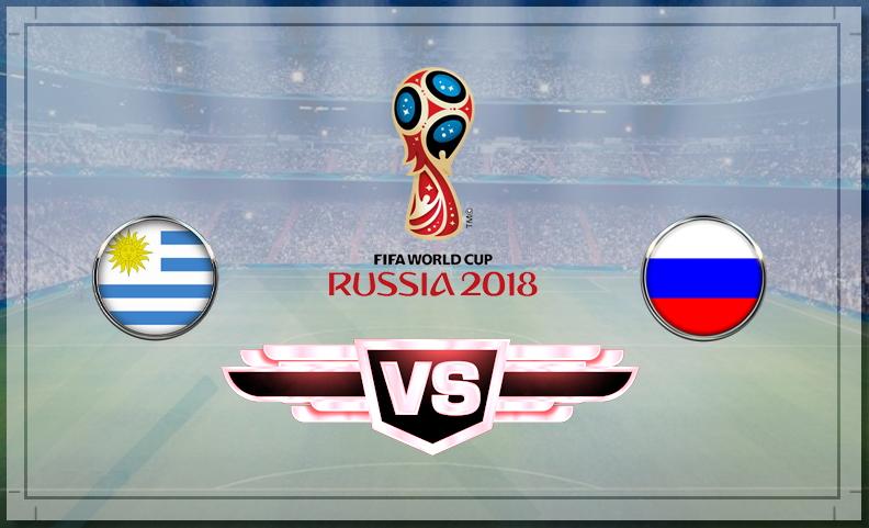 Матч Уругвай - Россия 25июня 2018— прогнозы наматч, подробности